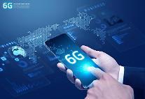 """과기정통부, 중장기 표준연구실 지원...""""인공지능·6G 국제표준화 주도한다"""""""