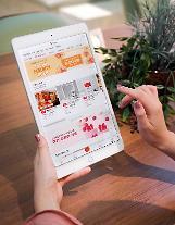 SKT, 문자 커머스 '티딜'에 선물하기 서비스 적용