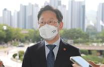 박범계 尹 고발청탁 검찰 명예 걸려…신속 조사