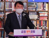 """윤석열 """"손준성이 고발사주했다는 자료라도 있나"""""""