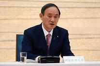 [상보] 스가 연임 무산...자민당 총재선거 입후보 포기