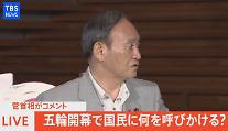 [종합] 스가 일본 총리, 연임 실패...기시다 前 외무상 등 차기 유력 후보 떠올라