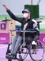 """文, 패럴림픽 사격·탁구 선수에 축전…""""함께하는 가치 보여줘"""""""