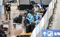 """[코로나19] 국내서도 '뮤' 변이 3건 확인···""""멕시코·미국·콜롬비아 입국자"""""""
