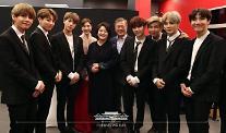 BTS가 세운 세계 기록은 몇 개?...기네스 명예의 전당 헌액