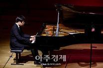 박재홍, '부소니 피아노 콩쿠르' 1위 쾌거...문지영 이어 두 번째