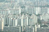 집값 철옹성에 전세난 여전…서울 9억 이하 아파트 찾아 삼만리