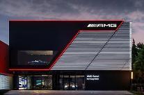 벤츠, 서울 강남에 전 세계 6번째 브랜드관...고성능 자동차 선도할 것