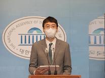 """김웅 """"들어온 자료는 당에 전달…고발 사주 실체 없어"""""""