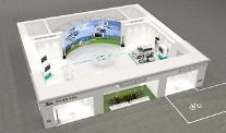 GS칼텍스, 친환경·공유모빌리티 담은 미래형 주유소 선보인다