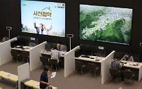 3기 신도시 신혼희망타운 당첨자 중 서울 시민 0.4% 불과