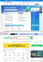조합장 깜깜이 예산승인 차단...서울 재개발‧재건축 종합포털 오픈