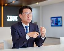 원성식 한국IBM 대표 클라우드 전환해도 비용 안 줄어