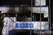 근로자 3명 사망케한 남동공단 폭발사고…업체 대표 징역