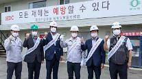 HDC현대산업개발, 추석맞이 협력사 금융지원