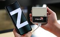 美·中까지 휩쓴 갤럭시Z 폴드3·플립3... 아이폰13 출시에도 흥행 이어간다