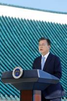 文, 오는 10일 한·몽골 화상 정상회담…동북아 방역협력체 논의