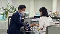 """조현래 콘진원장 """"유관기관과 협업 체계 구축 중요하다"""""""