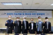 SRG융합회, 베트남에 소르젠 의약품 1억원 상당 기부