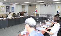 """靑, 여성가족부 해체 국민청원에 """"정책 성찰 수렴할 것"""""""