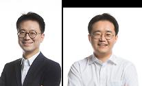 네오위즈, 모바일게임 개발사 '겜플리트' 인수