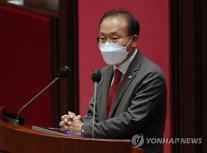 DLF 판결에 윤재옥 정무위원장 금융당국, 빠른 시간 내 입장 정리해야