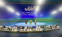 """배기동 KT 상무 """"메타버스, 관광·교육·금융으로 확대될 것"""""""
