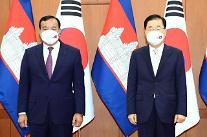한·캄보디아 외교장관회담 개최...ODA 맞춤형 지원 추진