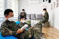 롯데, 육군 15사단에 청춘책방 개소