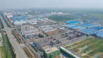 포스코케미칼, 중국 흑연 가공회사에 투자...음극재 가치사슬 완성