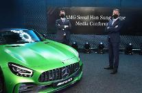 울프 아우스프룽 한성차 사장 국내 첫 AMG 브랜드관서 새로운 트렌드 선도할 것