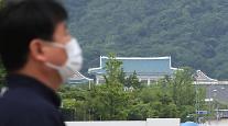 """靑, 네이버·카카오 등 플랫폼 독과점 논란에 """"국회와 신중 논의"""""""