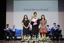 中옌타이 요화국제학교, 학생들을 세계시민으로 육성