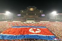 북한, 내년 베이징올림픽 출전 불가...돌파구 못찾는 文대북구상