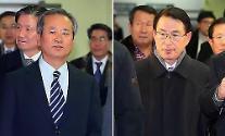 남산 3억 위증 신상훈·이백순 1심서 무죄