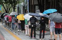 [내일 날씨] 일교차 10도 이상…제주‧남부 비