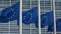 유럽중앙은행 기준금리 동결