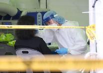 서울 코로나 확진자 처음으로 사흘 연속 600명대…9시 667명 전날보다 35명↑