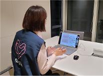 서울시, SM엔터 임직원들과 온라인 직무멘토링 진행