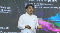 [뉴 스페이스] 한컴 우주사업에 아마존·네이버도 힘 보탠다