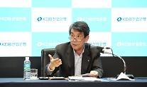 [금융 CEO 라운지] 시장 중심 구조조정 이끄는 이동걸 산업은행 회장