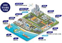 정부 디지털화로 2030년 데이터센터 전력소모 20% 감축