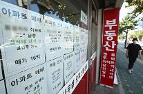 수도권 아파트 평균 전셋값 4억4156만원…3년 반 전 매매가와 유사