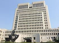 개인정보 유출 KT 과징금 취소訴 승소 확정