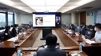 """김윤식 회장 """"아시아신협, 혁신과 역동성 갖춘 성장하는 조직으로 거듭날 것"""""""