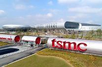 TSMC, 대만 가오슝에 6~7나노 반도체 공장 건설