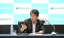"""이동걸 산업은행 회장 """"쌍용차 인수, 구체적이고 실현가능 사업계획 제출에 판가름"""""""
