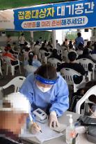 [코로나19] 정부, 먹는 코로나 치료제 비용 전액 부담