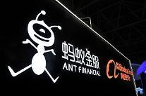 앤트그룹 칼질하는 중국 규제 당국...소액 대출 분리 지시