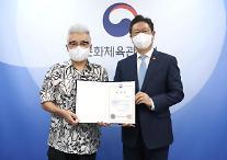 작곡가 김형석, 한국문화축제 총감독 위촉
